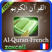 My French Quran With Audio Free