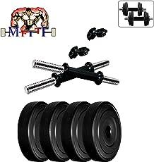 MFITT Adjustable Dumbbells Fitness Gym Accessories Exercise Sets (8 Kg)