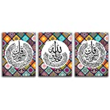 تابلوه اسلامي 3 قطع 120 30x