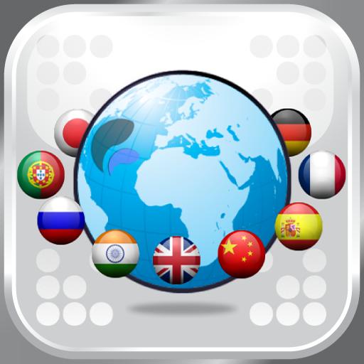 Multi Sprachen Übersetzer