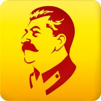 Stalin's quotations