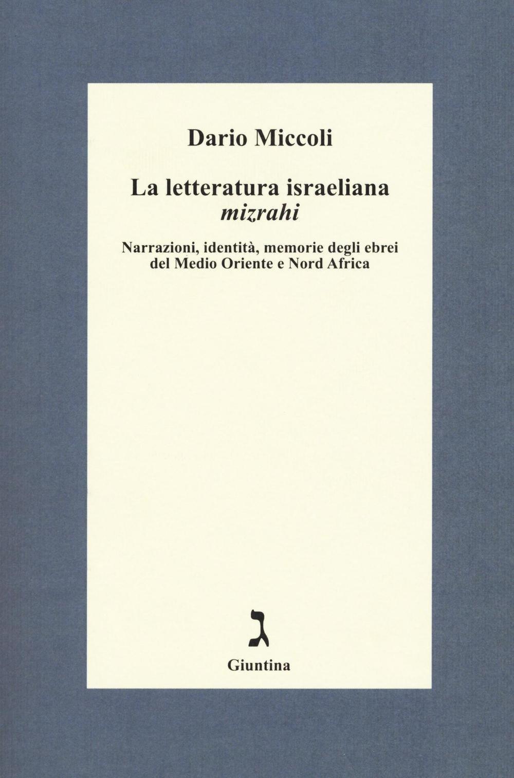 La letteratura israeliana mizrahi. Narrazioni, identità, memorie degli ebrei del Medio Oriente e No