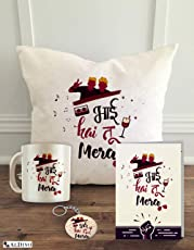 "ALDIVO Gift for Friends | Friendship Gift | Gift for Best Friends | Friends Combo Gift Pack (12"" x 12"" Friends Theme Printed Cushion Cover with Filler + Printed coffee mug +Greeting Card + Printed Key Ring)"