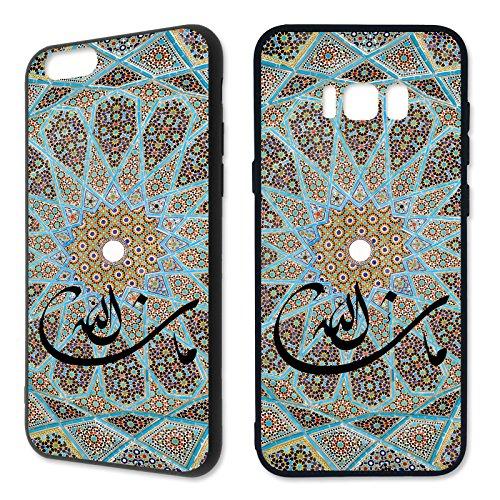 Handyhülle Allah Apple iPhone Silikon Gott Muslim Mecqua Koran Islam Gott, Handymodell:Apple iPhone 8, Hüllendesign:Design 5 | Silikon Schwarz