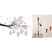 Decals Design 'Branches with Flowers and Birds Cages' Wall Sticker (PVC Vinyl, 50 cm x 70 cm),Multic & 'Black Antique…