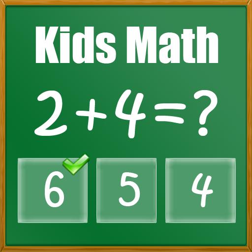 kids-math-games-free