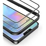 BANNIO (2-pack) skärmskydd för iPhone 12 Pro Max, (kant till kant 3D-täckning) skärmskydd i härdat glas för iPhone 12 Pro Max