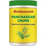 Baidyanath Panchasakar Churna - 100 g (Pack of 2)