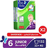 Fine Baby Diapers Mother's Touch Lotion, Junior 22+ Kgs, Mega Pack, 132 Count