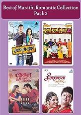 Best Marathi Romantic Collection Pack 2