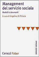 Management del servizio sociale. Modelli e strumenti