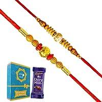 Maalpani Handcrafted Multicolour Small 2 Bead Rakhi Set with Chocolate