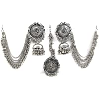 Shining Diva Fashion Latest Oxidised German Silver Antique Design Traditional Maang Tikka Jhumka Earrings Jewellery Set…