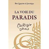 La Voie du Paradis