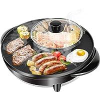 Double faitout pour barbecue et hot pot, marmite intégrée, grill et hot pot, double marmite intégrée, plaque de cuisson