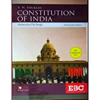 CONSTITUTION OF INDIA 2021 EDITION BY VN SHUKLA