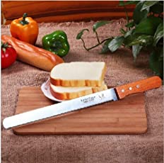 SMARTBUYER Steel Knife with Wooden Handle (Silver, 14-inch)