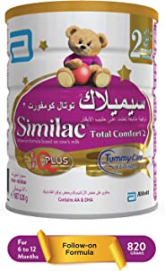 SIMILAC TOTAL COMFORT 2  FOLLOW ON FORMULA MILK FOR 0-6 MONTHS - 820G