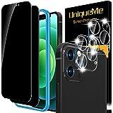 [2+2-pack] UniqueMe privat härdat glas kompatibel med iPhone 12 Pro Max 6,75 tum skärmskydd och kameralinsskydd, anti-spion [