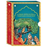 Amar Chitra Katha Folktales Collection (Amar Chitra Katha Folktales Series)