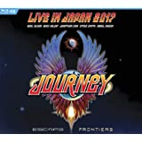 Journey - Escape & Frontiers Live in Japan [2CD+DVD]