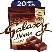 Galaxy Minis Smooth Milk Chocolate Mini Bars, Pouch, 250g (20 pcs)