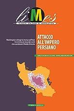 Limes - Attacco all'impero persiano