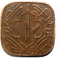 Coins & Stamps India Old Hyderabad Nizam One Anna Coin (1942-1948)