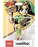 Amiibo 'Collection The Legend of Zelda' - Link: Majora's Mask