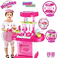 Ramakada Luxury Battery Operated Kitchen Play Set Super Toy for Kids