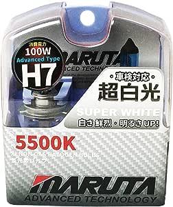 Mtec Hochleistungs Leuchtmittel H7 100 W Superweiß Mit Xenon Effekt Aus Echtglas Auto