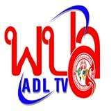ADLTV