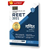 REET Ganit (Maths) Level 1 Text Book for 2021 (Strictly on 11th Jan 2021 New Syllabus)