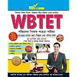 West Bengal TET (VI-VIII) Math & Science