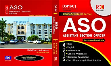 ASO : Assistant Section Officer