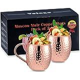 Velaze Moskva Mule Copper Mugs, Set of 2 Pure Solid Handgjorda Copper Mugs med Brass Handles, 600 ML Premium Cocktail Copper
