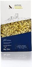 Ditali rigati 500gr. pasta artigianale di grano duro italiano