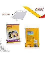 Kodak photo paper 180 gsm 4R 200 sheets