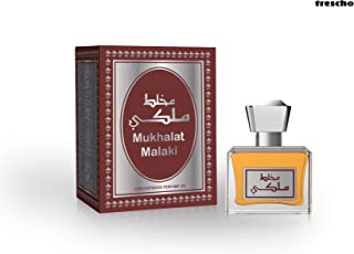 Trescho Perfumes Mukhalat Malaki 20 Ml Roll On Attar
