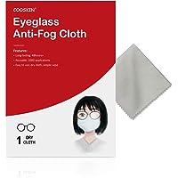 Chiffon anti-buée pour lunettes, réutilisable 1000 fois et dure 48h, chiffon de nettoyage pour lunettes anti-buée, spray…