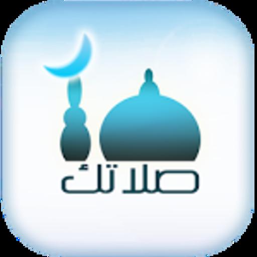 salatuk (horaires de prière)