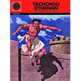 Tachcholi Othenan (Amar Chitra Katha)