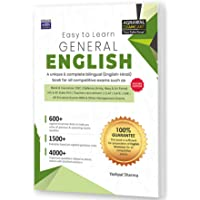 Complete General English 2020 Book For All Government & Competition Exams