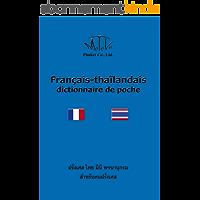 Français-thaïlandais dictionnaire de poche