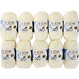 Yunt 500g Coton Lait 10 Pelotes Fil a Tricoter Laine pour Bebe Doux et Beau (Blanc Laiteux)
