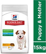 Hill's Science Diet Puppy Healthy Development, Small Bites Chicken Meal & Barley Dry Dog Food, 15 kg