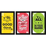 ArtX Paper Motivational Quotes Wall Art Painting, Framed Paintings 13.5 X 25.5 inches(Combined), 8.5 X 13.5 each, Multicolor,