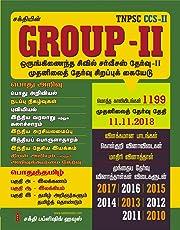 TNPSC GROUP II PRELIMINARY