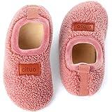 Dream Bridge Zapatillas de Estar por Casa para Niños Niñas Antideslizantes Zapatos de Sherpa Lana
