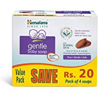 Himalaya Gentle Baby Soap Value Pack (75g, Pack of 4)